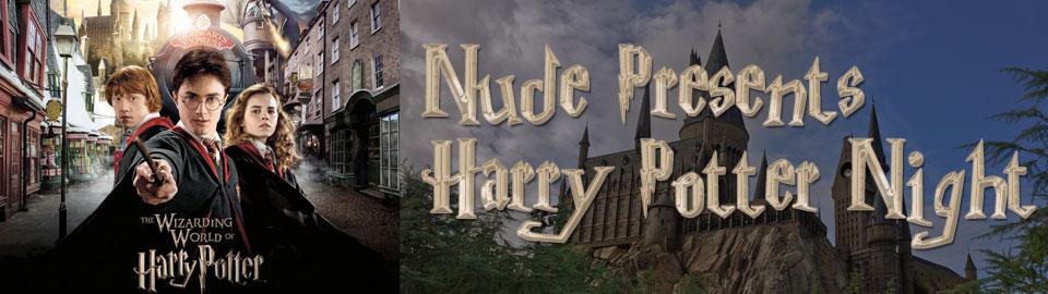 NUDE's Harry Potter Pep Rally 2020